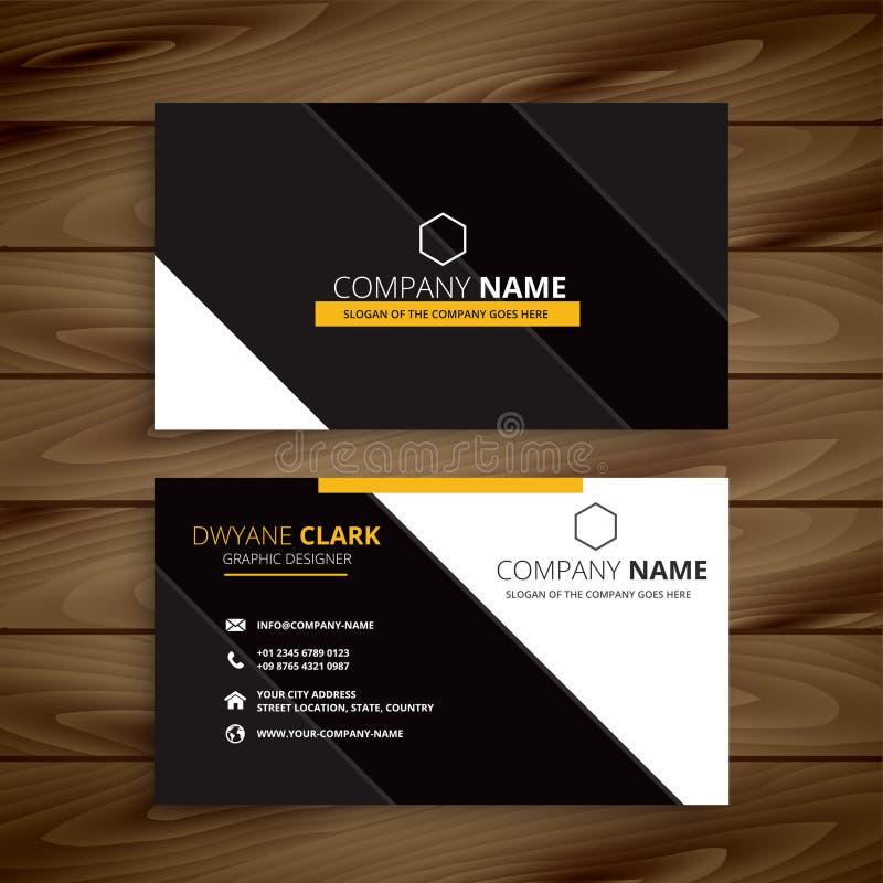 黄色黑暗的现代名片设计 库存例证