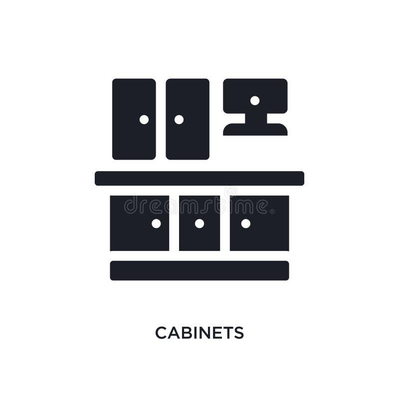黑内阁被隔绝的传染媒介象 从家具和家庭概念传染媒介象的简单的元素例证 机柜 皇族释放例证