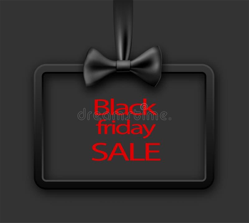 黑星期五销售背景 向量例证