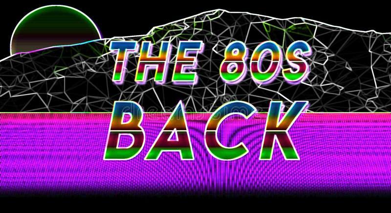 黑暗和五颜六色的墙纸vaporwave 20世纪80年代回来 库存例证