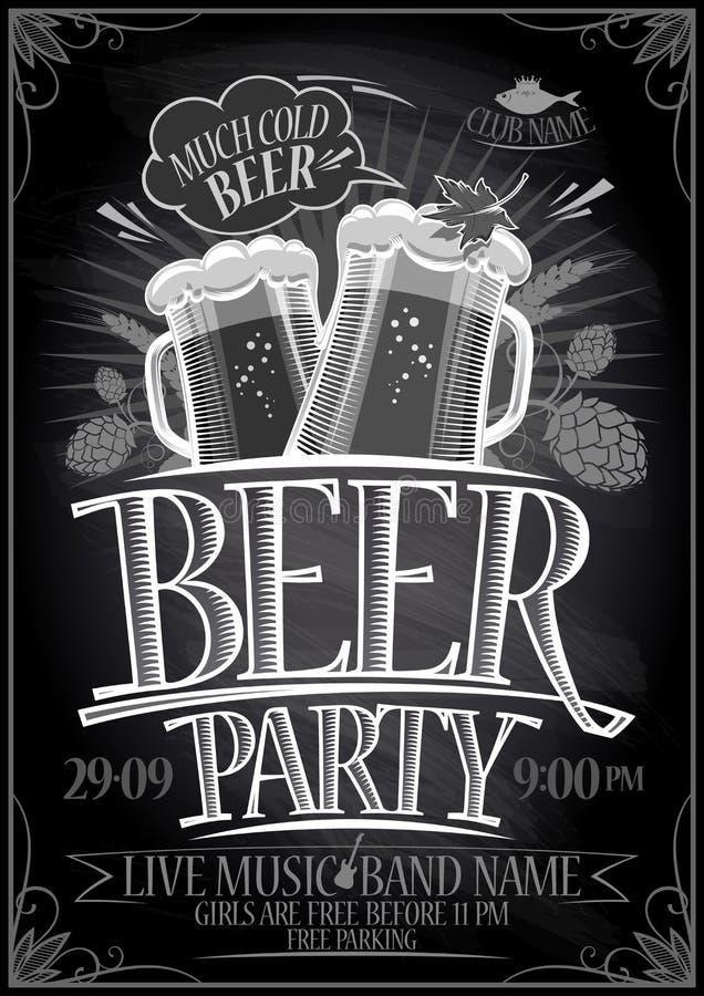 黑板啤酒党海报 向量例证