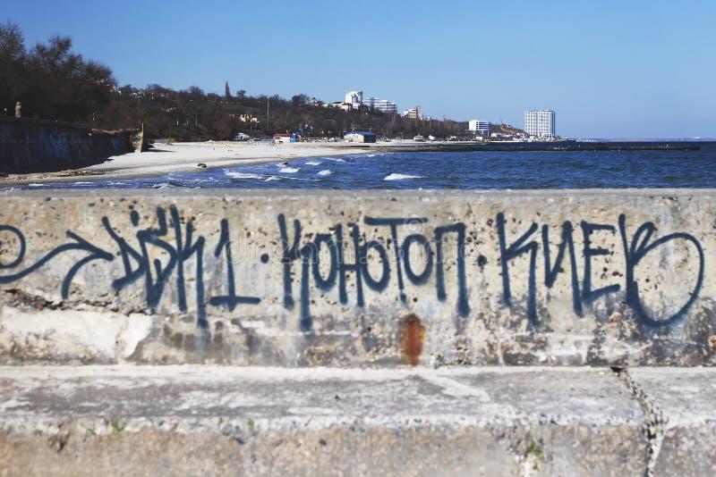 黑海,傲德萨的海边 库存图片