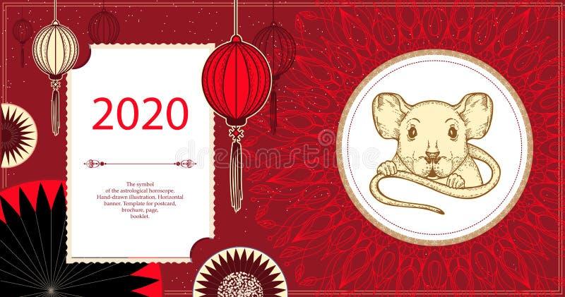 鼠的传染媒介图象 2020年的标志 r 库存例证