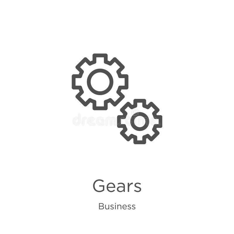 齿轮从企业汇集的象传染媒介 稀薄的线适应概述象传染媒介例证 概述,稀薄的线齿轮象为 向量例证