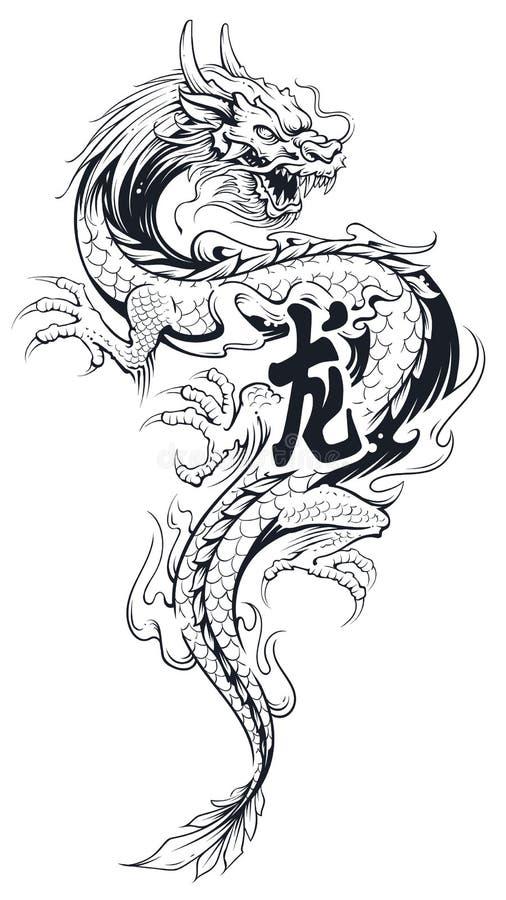 龙传染媒介纹身花刺 向量例证