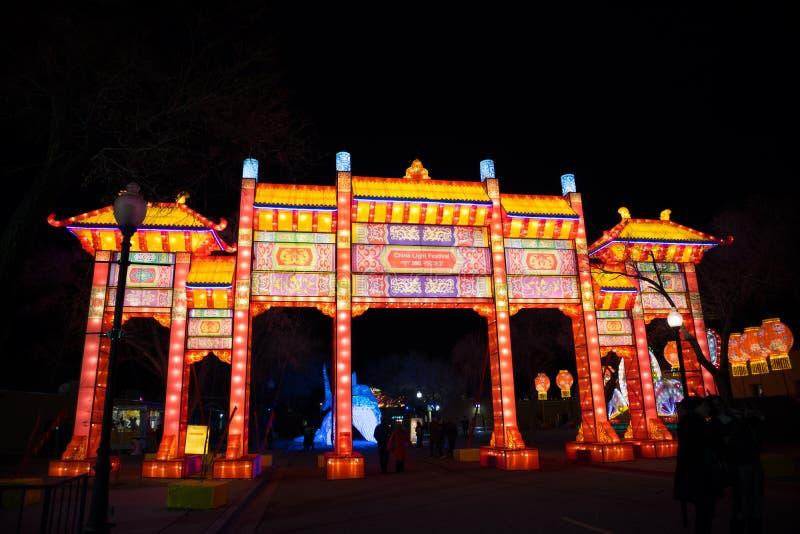 龙光亚伯科基,丝绸灯笼中国传统艺术庆祝农历新年 Xiangrui门 免版税库存图片