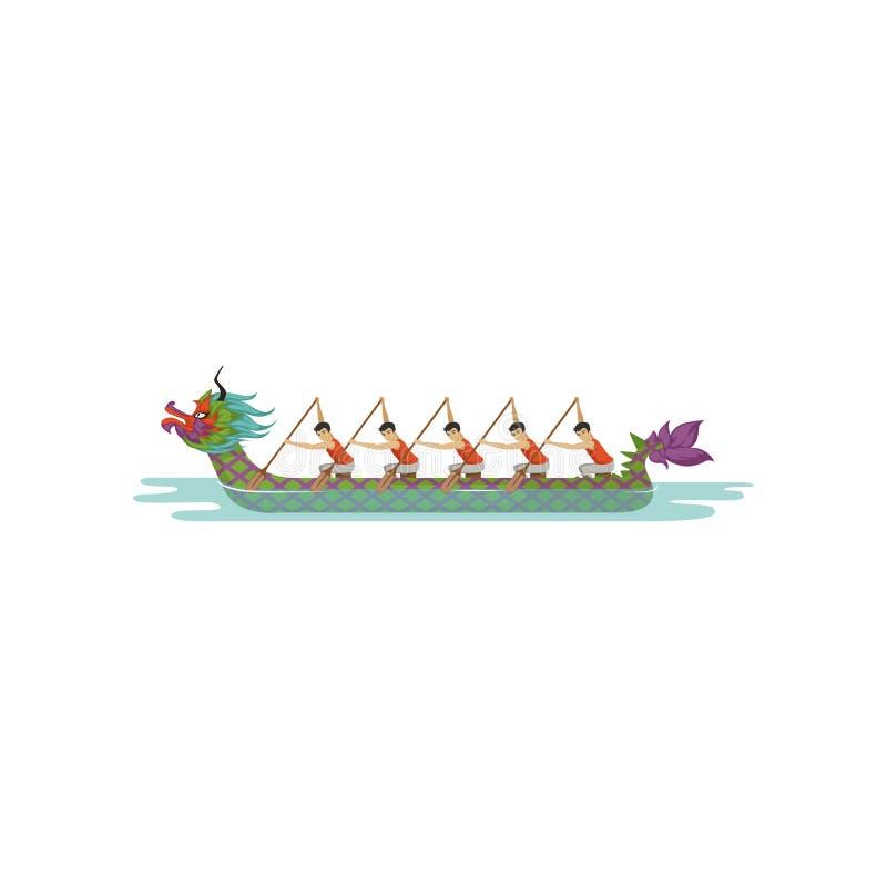 龙舟赛队,传统端午节传染媒介例证 向量例证