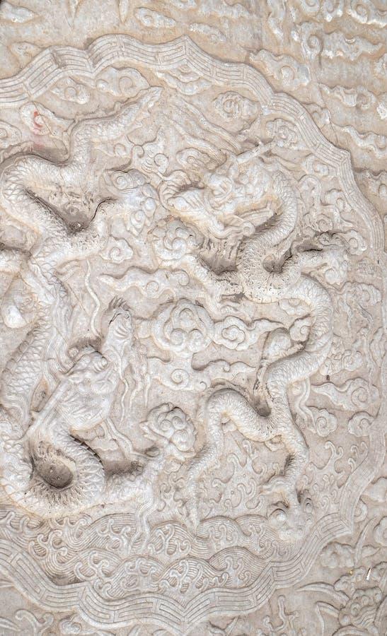 龙,大石头雕刻在故宫的,北京 图库摄影