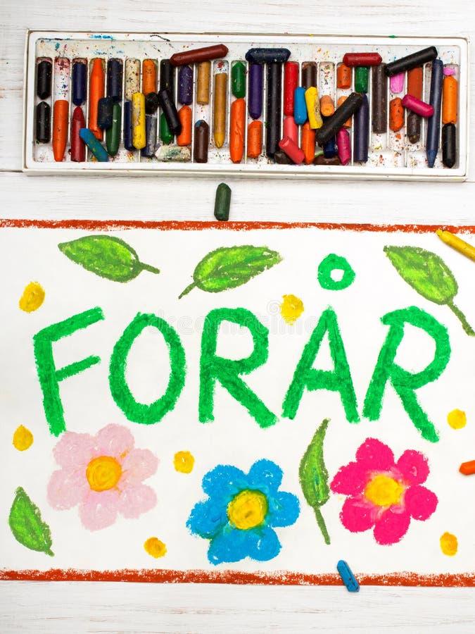画:丹麦语措辞ForÃ¥r春天和美丽的花 库存例证
