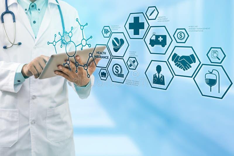 有关健康保险的故事 目前健康保险哪个