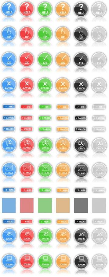 0 2个按钮图标万维网 库存例证