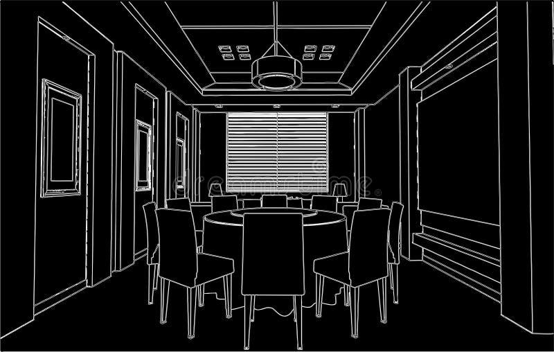 01用餐的现代空间向量 向量例证