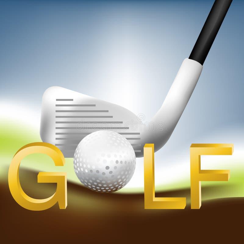 01高尔夫球 库存例证