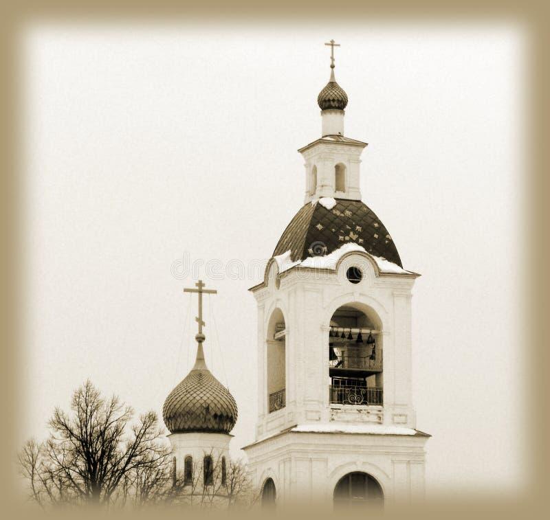 Download 02 купола иллюстрация штока. иллюстрации насчитывающей россия - 489903