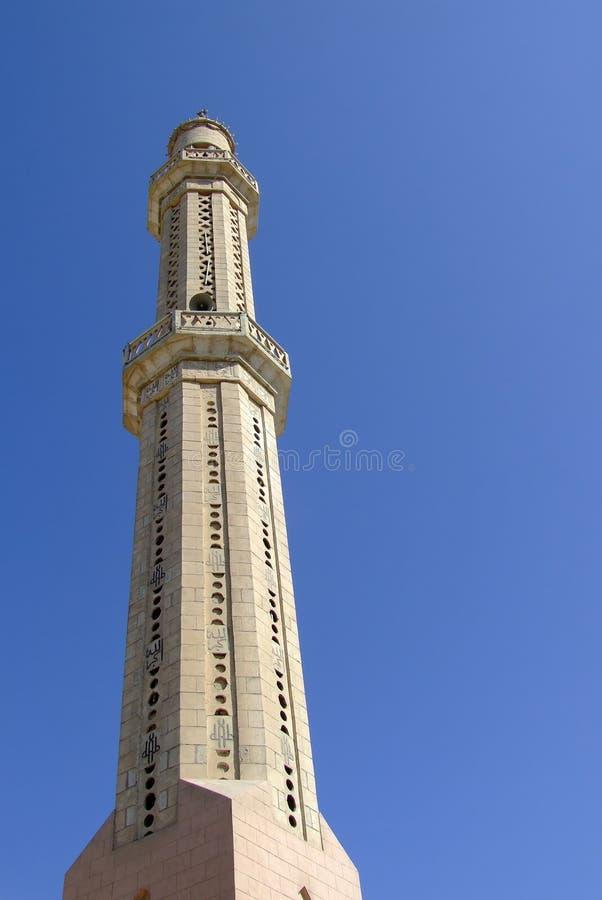 02 islamski meczet zdjęcie royalty free