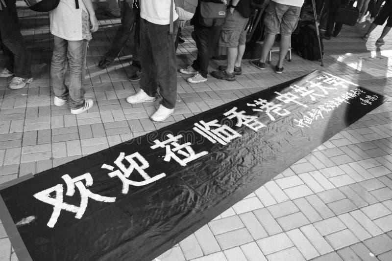 04 06 2010 kinesiska Hong Kong universitetar arkivbild