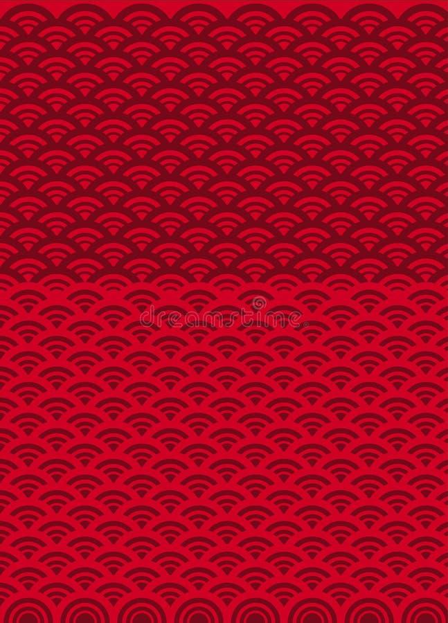 Download 09背景 库存照片. 图片 包括有 纹理, 抽象, 重复, 来回, 结构, 设计, 形状, 颜色, 红色, 艺术 - 176904