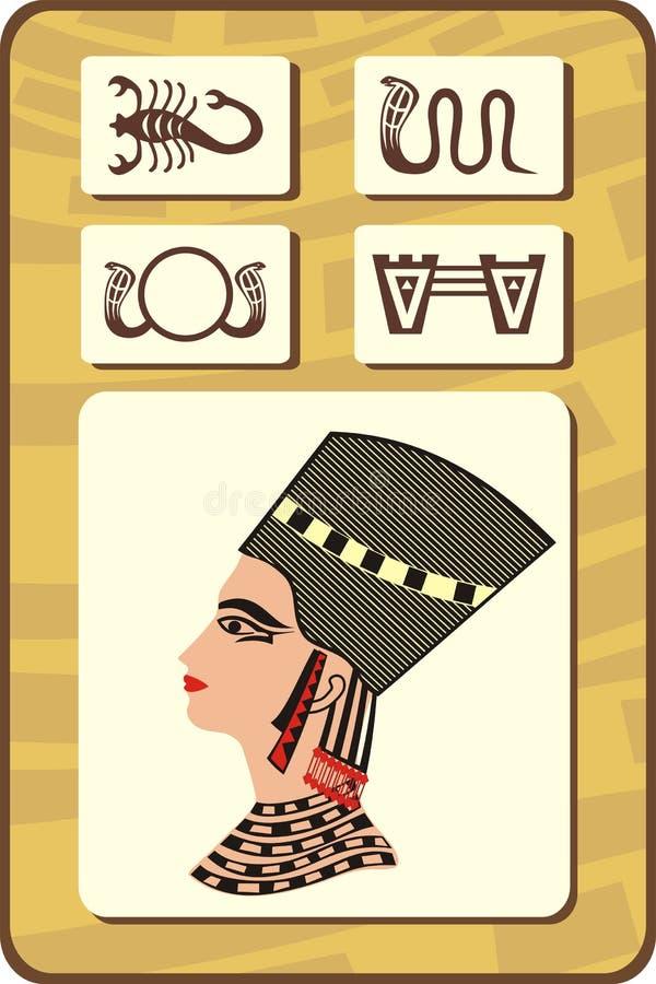 1埃及部分集合符号 库存图片