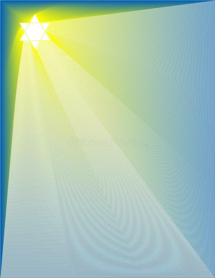 1 αστέρι του Δαβίδ ελεύθερη απεικόνιση δικαιώματος