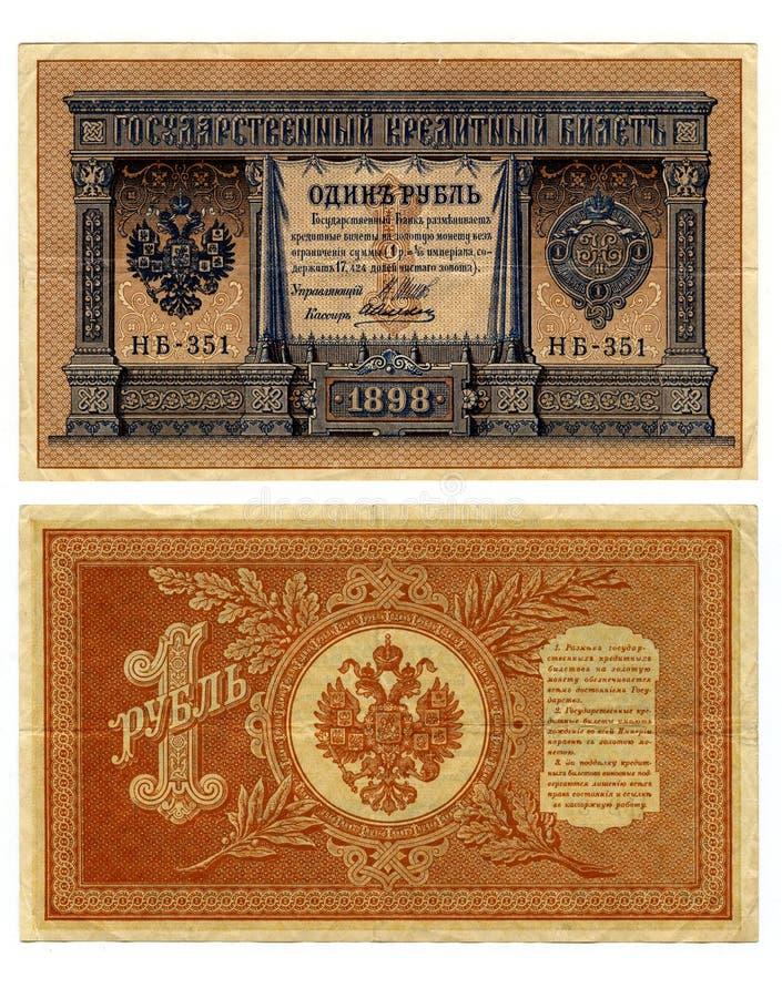 Download 1 παλαιά ρούβλια ρωσικά στοκ εικόνα. εικόνα από δολάριο - 13182231