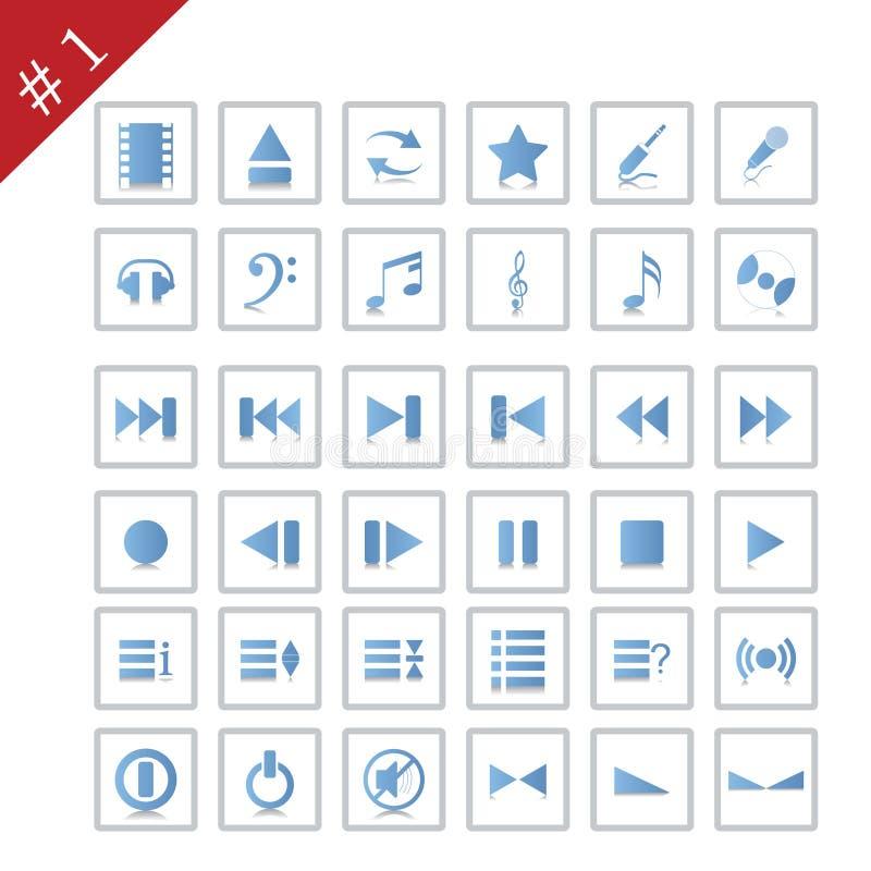 1 комплект иконы иллюстрация вектора