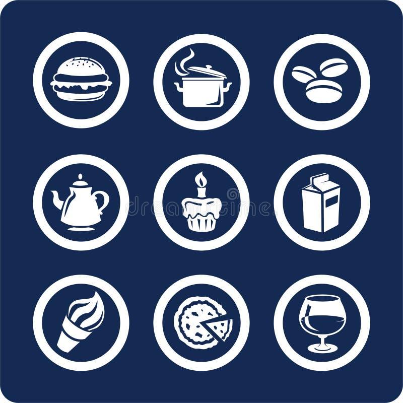 1 комплект части кухни 9 икон еды иллюстрация штока