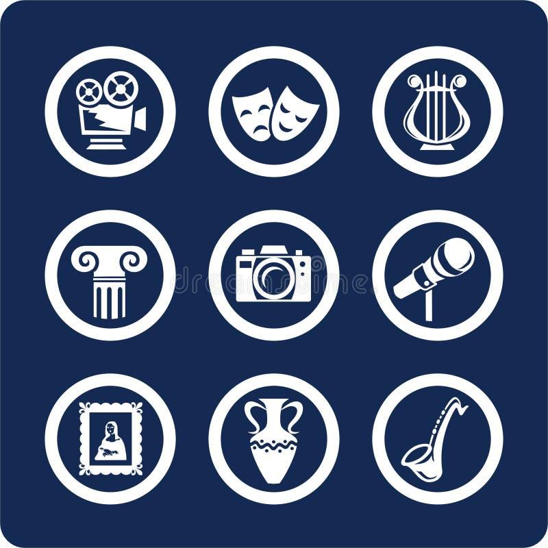 1 12个艺术文化图标分开集 皇族释放例证