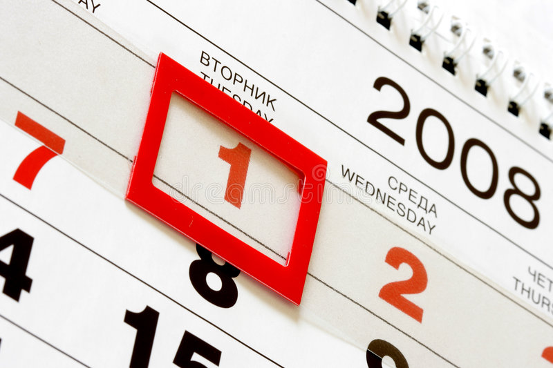 Download 1-st January 2008 stock image. Image of january, calendar - 3103011