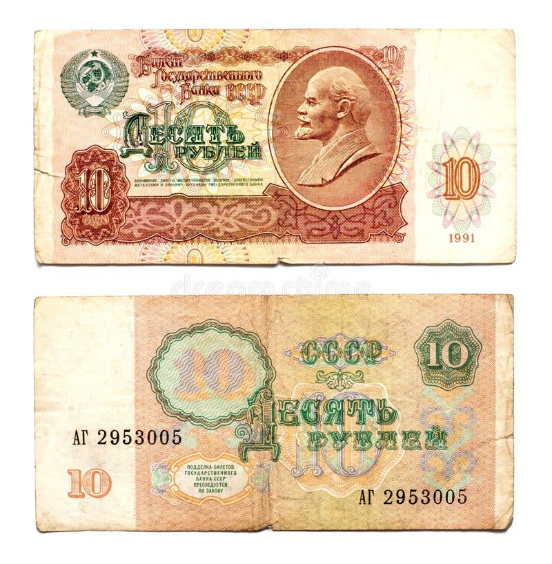 10块钞票卢布 免版税库存图片