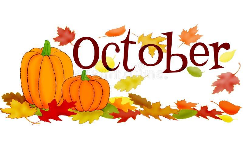 10月场面 向量例证