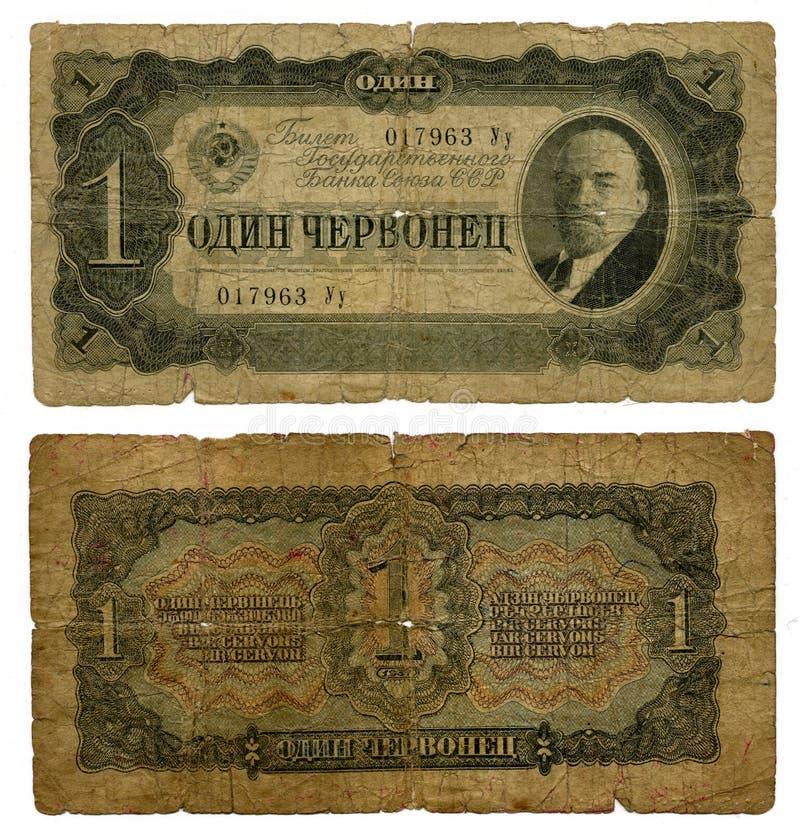 Download 10 παλαιά ρούβλια του 1937 σο&bet Στοκ Εικόνες - εικόνα από χρήματα, backgrounder: 13182236