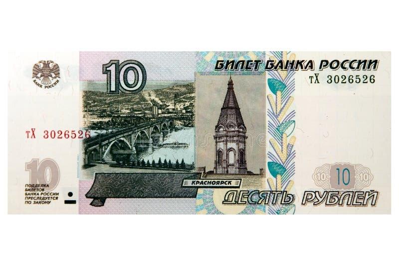 10 rublos russian fotos de stock