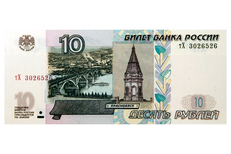 10 russian roubles stock photos