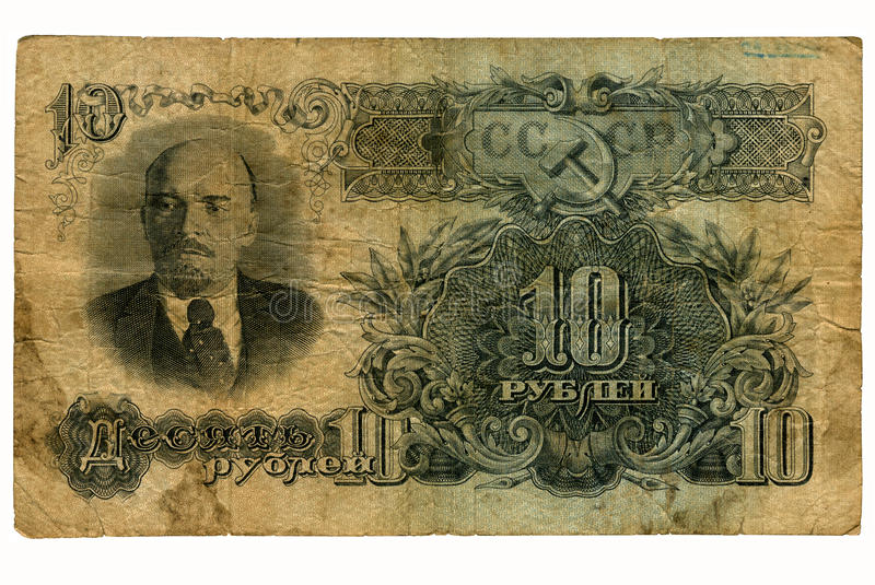 Download 10 soviet rubles stock photo. Image of rubles, communist - 11515310
