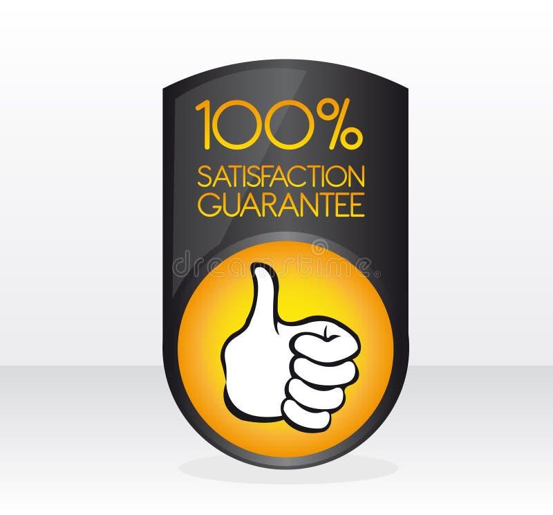 100个保证满意度符号 向量例证