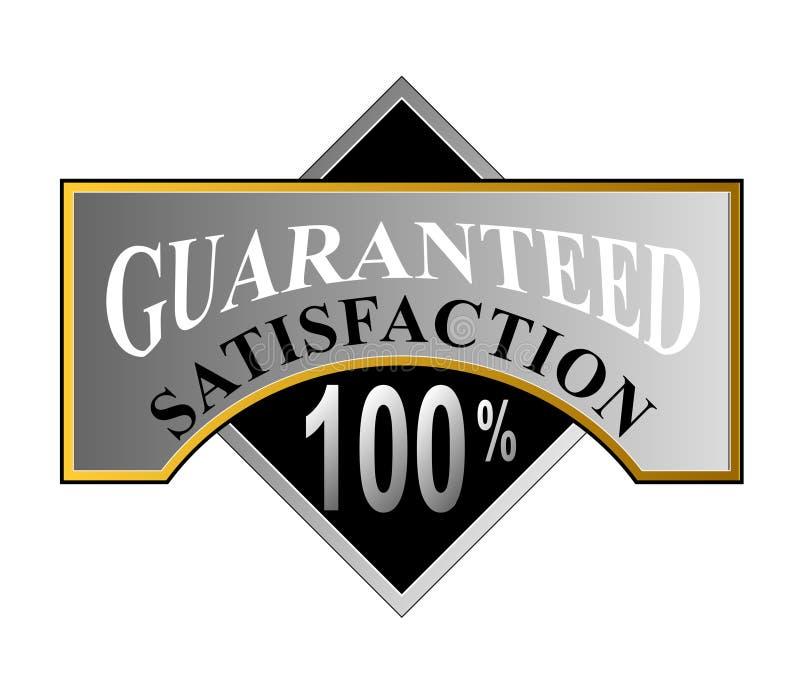 100保证的满意度 库存例证