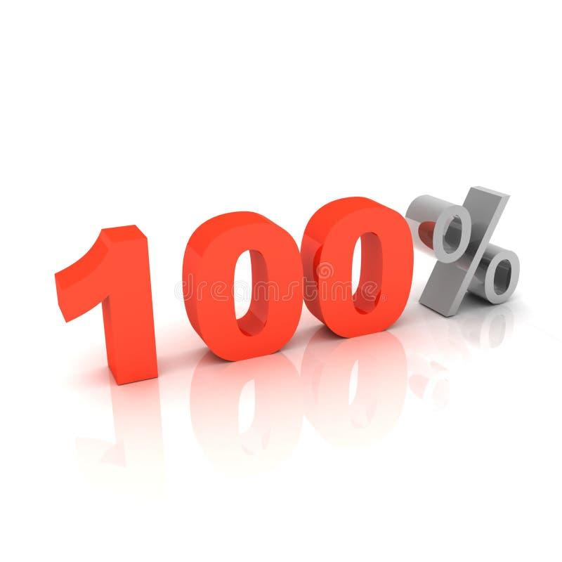 100 процентов 3d иллюстрация штока