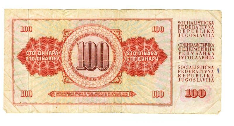 100 dinar yugoslavia för 1978 bill arkivbilder