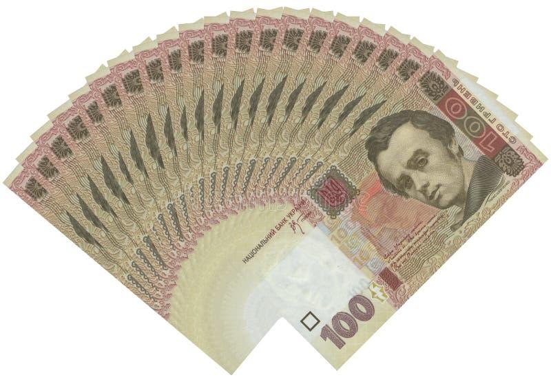 100 Kopiyok Ukranian Bills Stock Photography