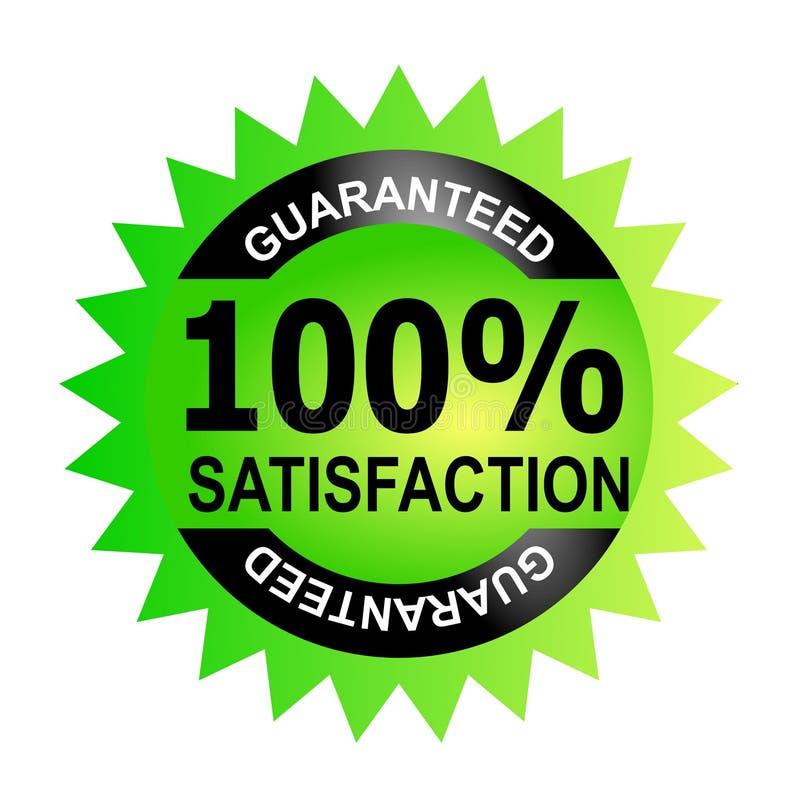 Download 100% Satisfaction Guaranteed Stock Illustration - Illustration of percent, metallic: 3352486