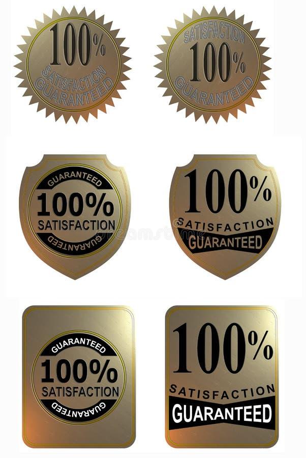 Download 100% Satisfaction Guaranteed Stock Illustration - Image: 7237943