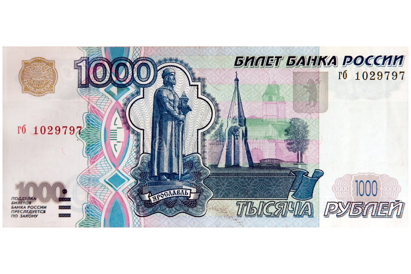 1000 rublos russian imagem de stock