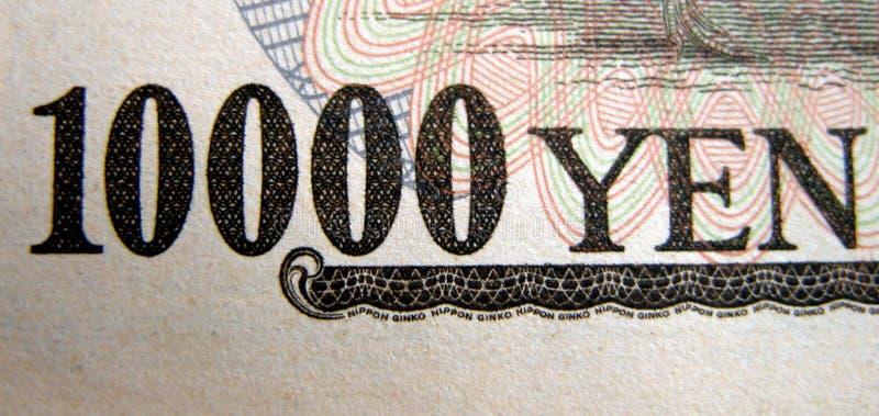 10000 Yenbanner Royalty-vrije Stock Fotografie