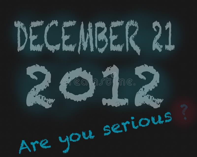 12月21日 库存例证