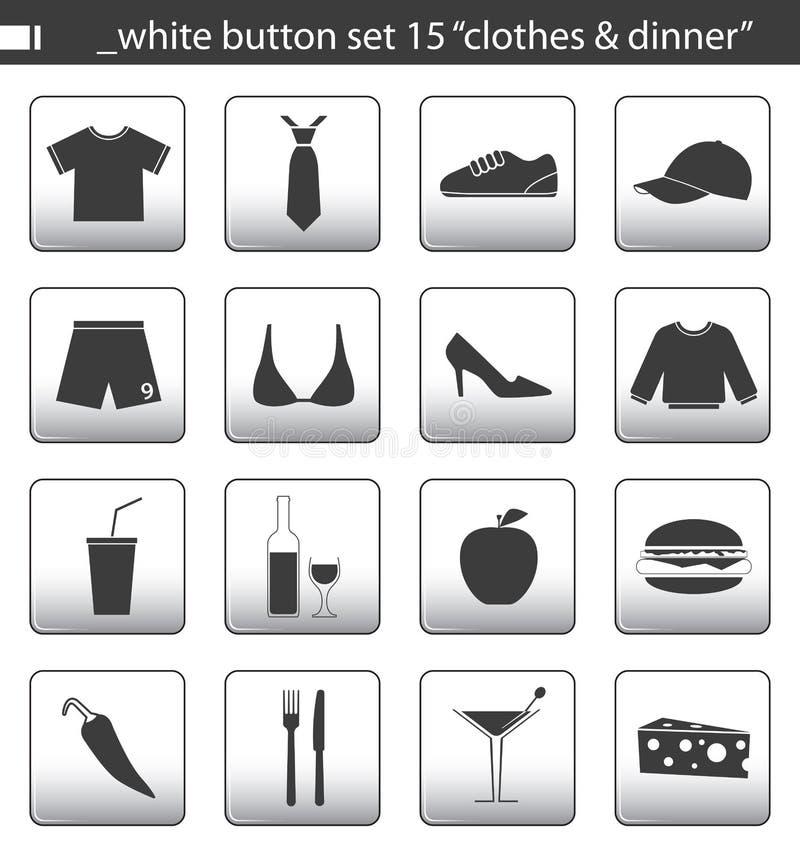 15个按钮集合白色 库存例证