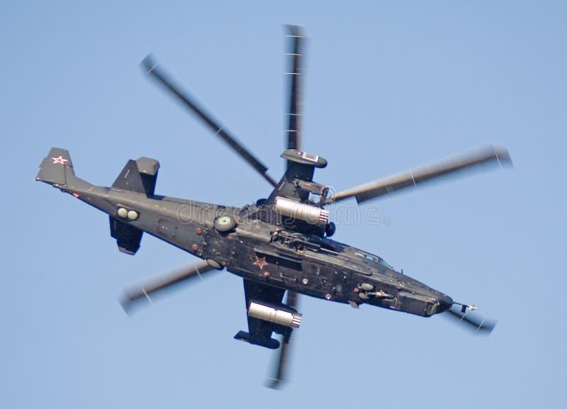 15 sił powietrznych jubileuszu rusek zdjęcia stock