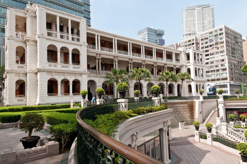 1881 - Construction Hong Kong d'héritage image libre de droits