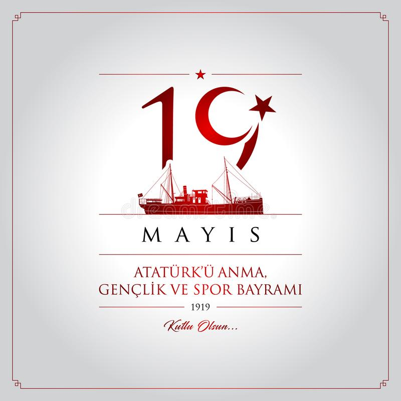 Free 19 May, Commemoration Of Ataturk, Youth And Sports Day Turkey Celebration Card. Stock Photos - 116135543