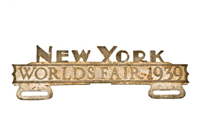 1939公平的新的s纪念品世界约克 免版税库存照片