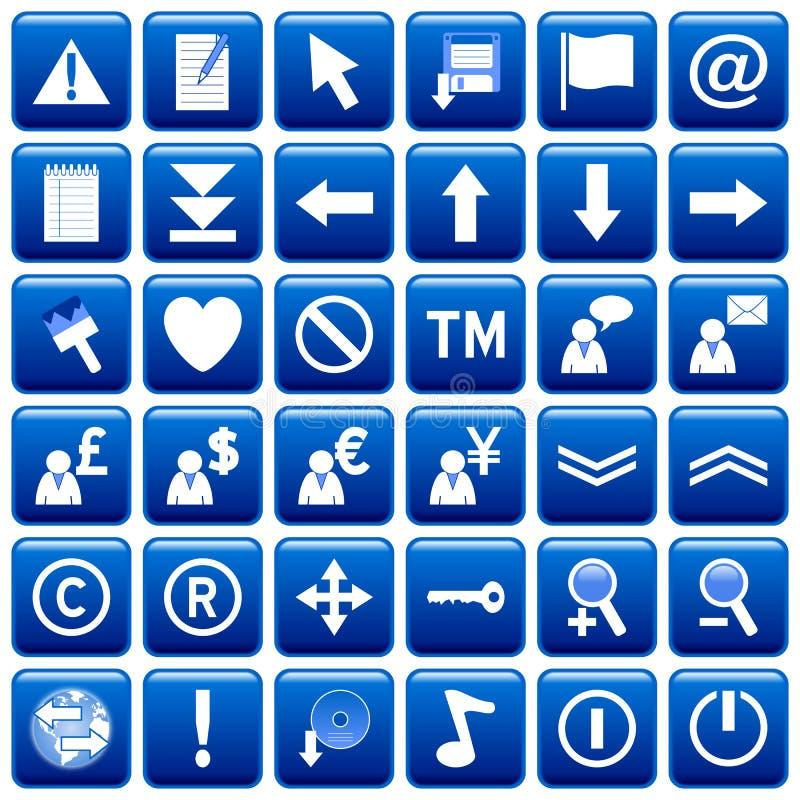 2个蓝色按钮方形万维网 库存例证